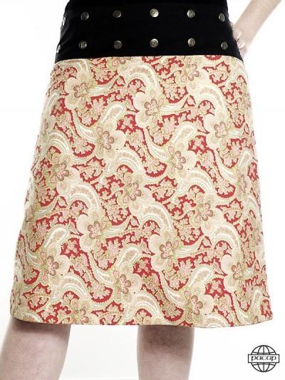 "Summer Skirt ""Long"" and..."