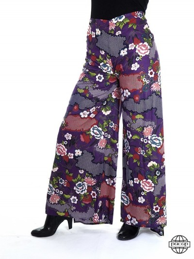 Pantalon Taille Haute ou...